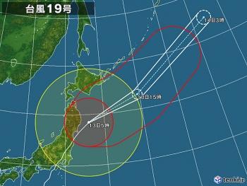 Typhoon_1919_20191013050000large