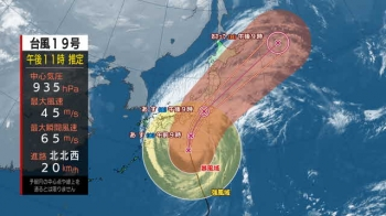 Typhoon_full_20191011235003