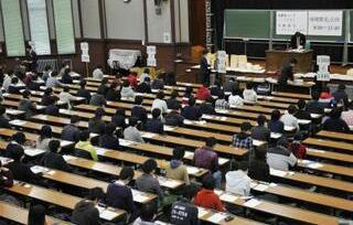 大学入試センター試験: 乱志&流三の落語徘徊