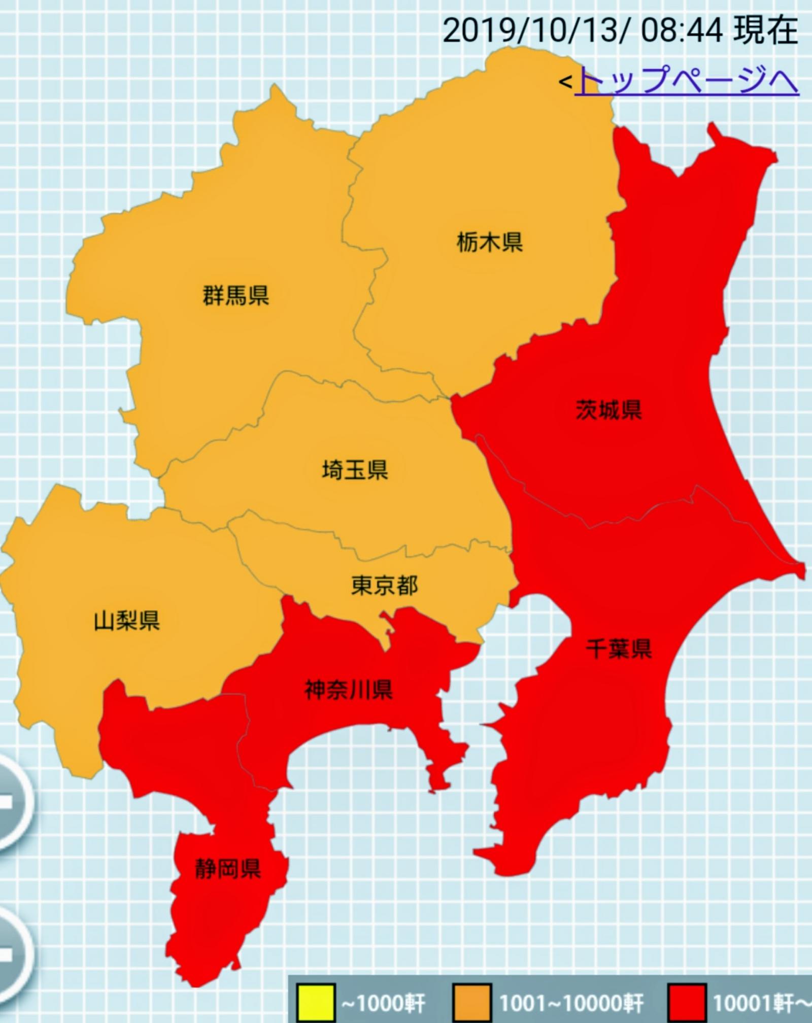 東京電力 千葉 停電